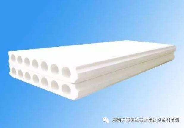石膏轻质隔墙板(生产线)—天康恒达