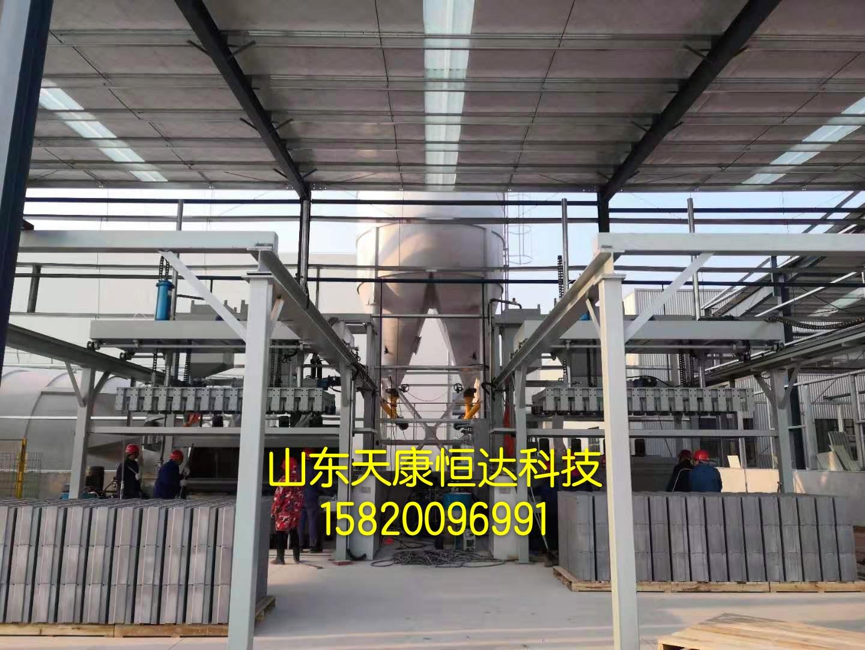 石膏砌块生产设备