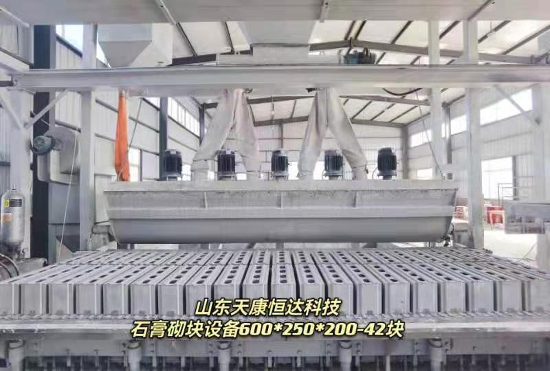 石膏砌块生产设备100型-24模